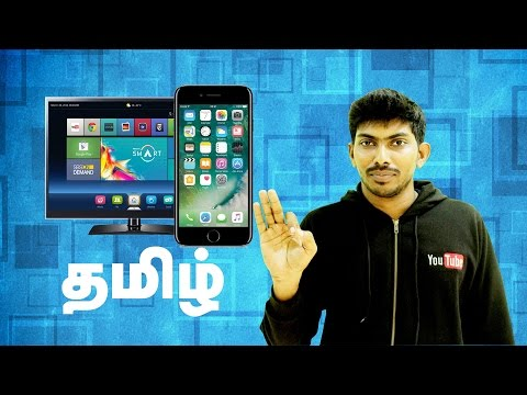 How To Cast Android Phone To Smart TV Without ChromeCast - Tamil Techguruji