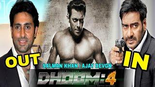 Dhoom 4 | Ajay Devgn Replaced Abhishek Bachchan In Dhoom 4 | Salman Khan & Ajay Devgn In Dhoom 4