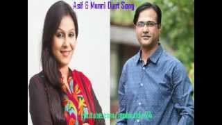 bangla duet 2015 song asif akbar with munni tomi sapno dio ami davo asa