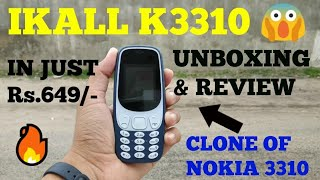 Clone of Nokia 3310??😱IKall K3310 Unboxing & Review!!At Just ₹ 599/-🔥🔥