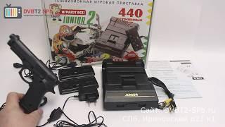 Игровые Приставки. Dendy Junior 2 +440 (Black) - Обзор Игровой Денди