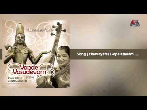 Bhavayami gopalabalam | Vande Vasudevam