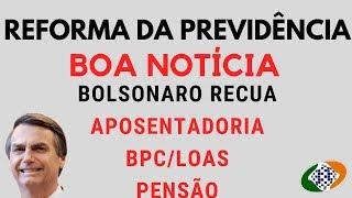 BOA NOTÍCIA! Bolsonaro recua na REFORMA DA PREVIDÊNCIA - APOSENTADORIA, BPC, PENSÃO