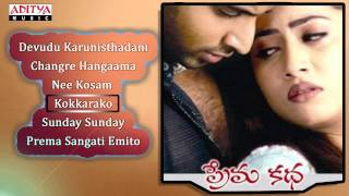 Prema Katha | Telugu Movie Full Songs | Jukebox