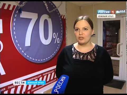 В Челябинске закрывается очередной ювелирный магазин