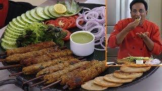 Shami Kabab Tava Sheek - Chicken Shami Kabab Recipe
