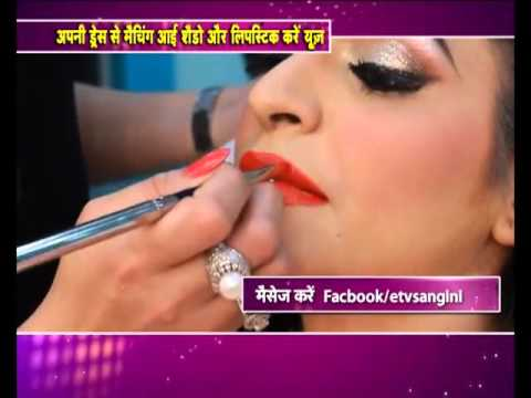 Learn To Party Makeup Step By