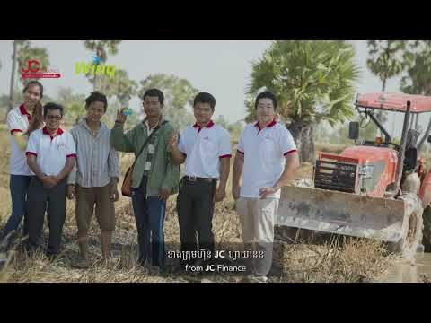 Wing and JC Finance: Enhancing The Lives of Cambodian Farmer