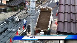 Manga University Tokyo Construction Zone
