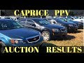 Chevy Caprice PPV Auction Results