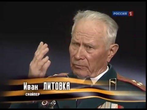 Города Воинской Славы.