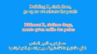 Maitre Gims Habibi Lyrics Arabe Anglais Arabic English أغنية فرنسية جامدة جدا مترجمة بالعربية