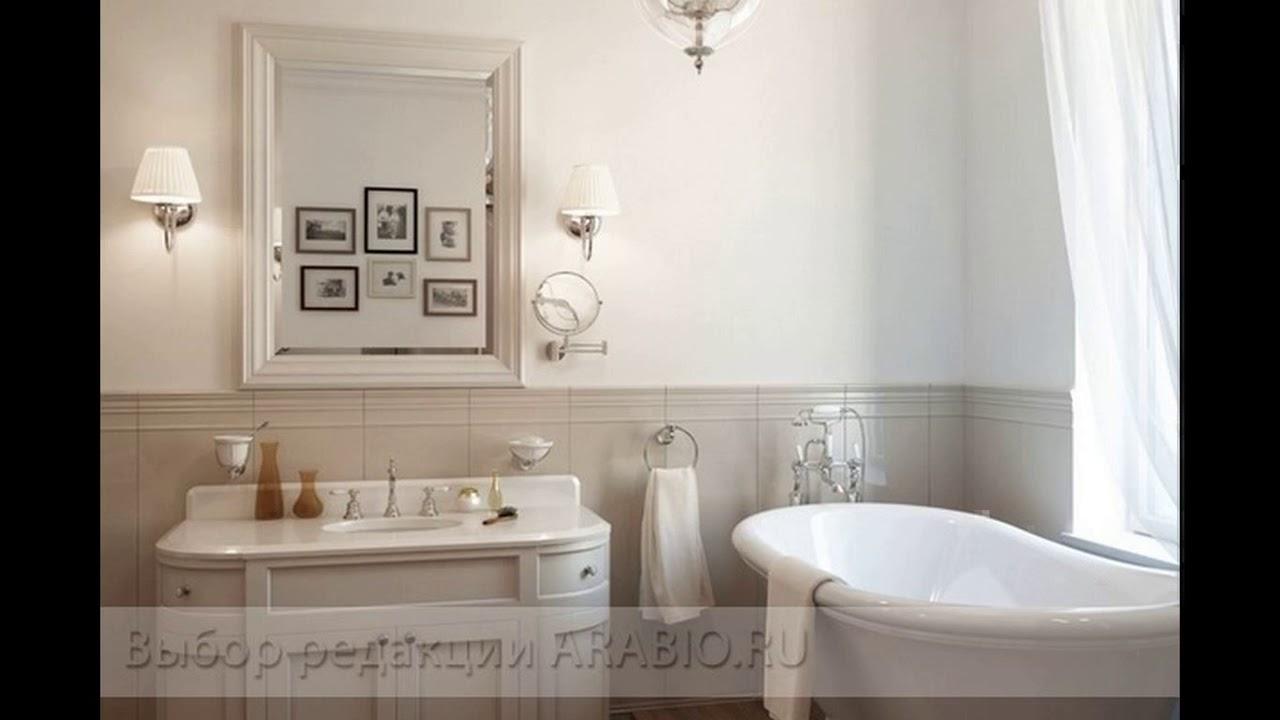 Зеркала для ванной комнаты - YouTube