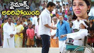 Vijay Antony Latest Movie Climax Scene   2018 Movies   Kaasi Movie   Volga s 2018
