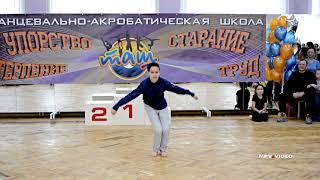 Детский спортивный акробатический танец #30