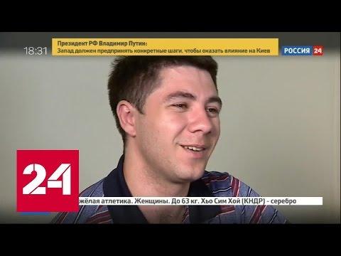 Актер рассказал, как Sky News сфабриковал сюжет о российских наемниках в Сирии