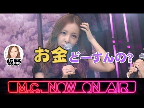 その1【M03 SPMC】〈AKB48 バラの儀式〉「夢を見るなら」公演後のスペシャルMC
