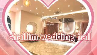 #채림 #부천채림웨딩홀 - 결혼식은 채림에서