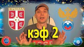 СЕРБИЯ РОССИЯ 5 0 Венгрия Турция 2 0 Сев Ирландия Румыния ФУТБОЛ ЛИГА НАЦИЙ 18 11