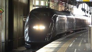 E3系700番台R19編成 現美新幹線 団体臨時列車(阪急交通社貸切)@2020.12.9