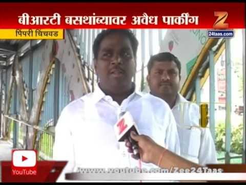 Pimpri Chinchwad BRT Bus Stops In Worst Condition