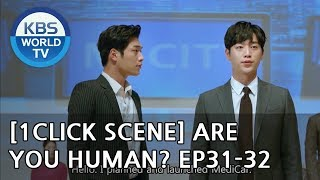 Seo KangJun reveals the HIDDEN TRUTH of Namshin in PUBLIC[1Click Scene / Are You Human? Ep. 31-32]
