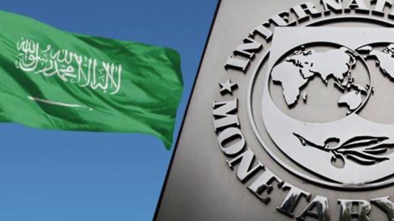 !! خبر عاجل : صندوق النقد الدولي يجـ ,,ـلط ابن سلمان.. السعودية في خطــ ,,ـر
