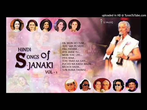 Hindi Songs of S Janaki |Audio Jukebox Vol 1 | SJ MuSiQ