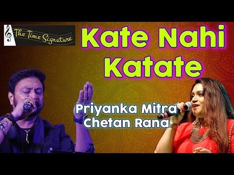 'Kate Nahi Kat Te Yeh Din Yeh Raat'....by...