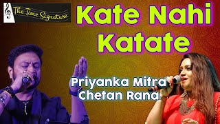 'Kate Nahi Kat Te Yeh Din Yeh Raat'....by Chetan Rana & Priyanka Mitra