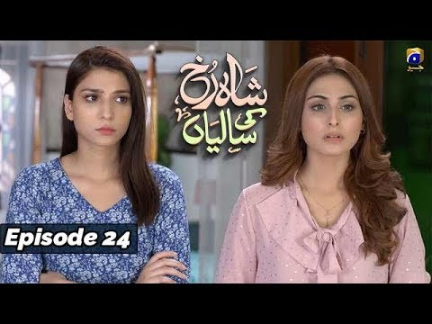 Download Shahrukh Ki Saaliyan - EP 24 - 10th Nov 2019 - HAR PAL GEO    Subtitle English   