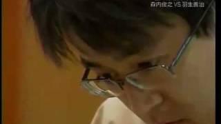 【将棋】天才の駆け引き 森内俊之vs羽生善治 thumbnail