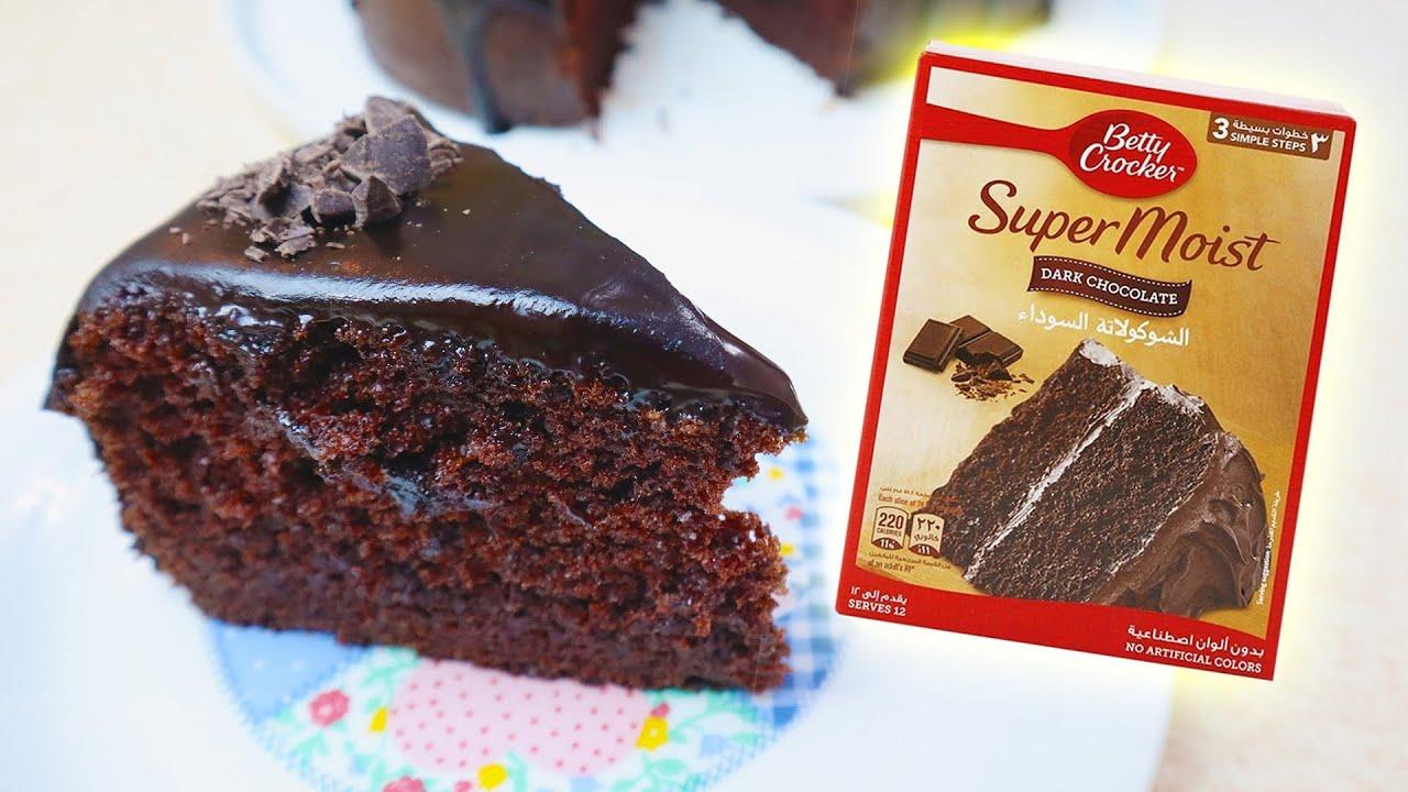 Betty Crocker Super Moist Chocolate Cake Mix Dark Chocolate Cake In 3 Steps Less Than 3 Minutes Youtube