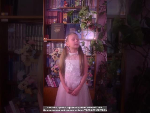Изображение предпросмотра прочтения – ВладиславаХарина 2 читает отрывок изпроизведения «Королева» А.Л.Барто