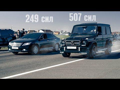 ЧТО МОЖЕТ TOYOTA CAMRY 3.5 против MERCEDES G55 AMG и AUDI A5 & AUDI A4.
