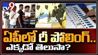 Re-Polling to be held at five centers in Andhra Pradesh - TV9