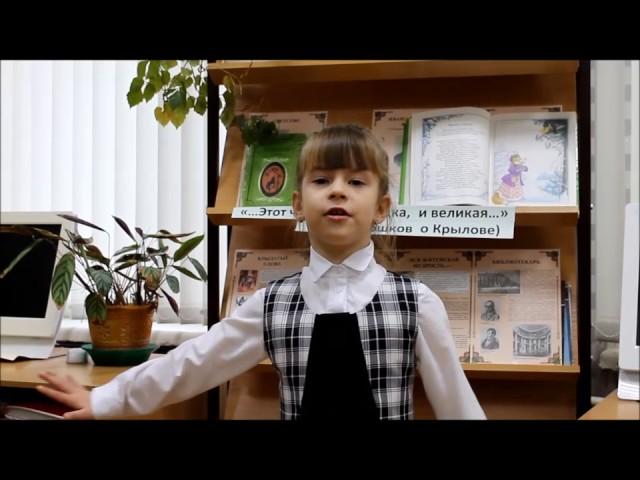 Изображение предпросмотра прочтения – КсенияКаюмова читает произведение «Лебедь, Рак и Щука» И.А.Крылова