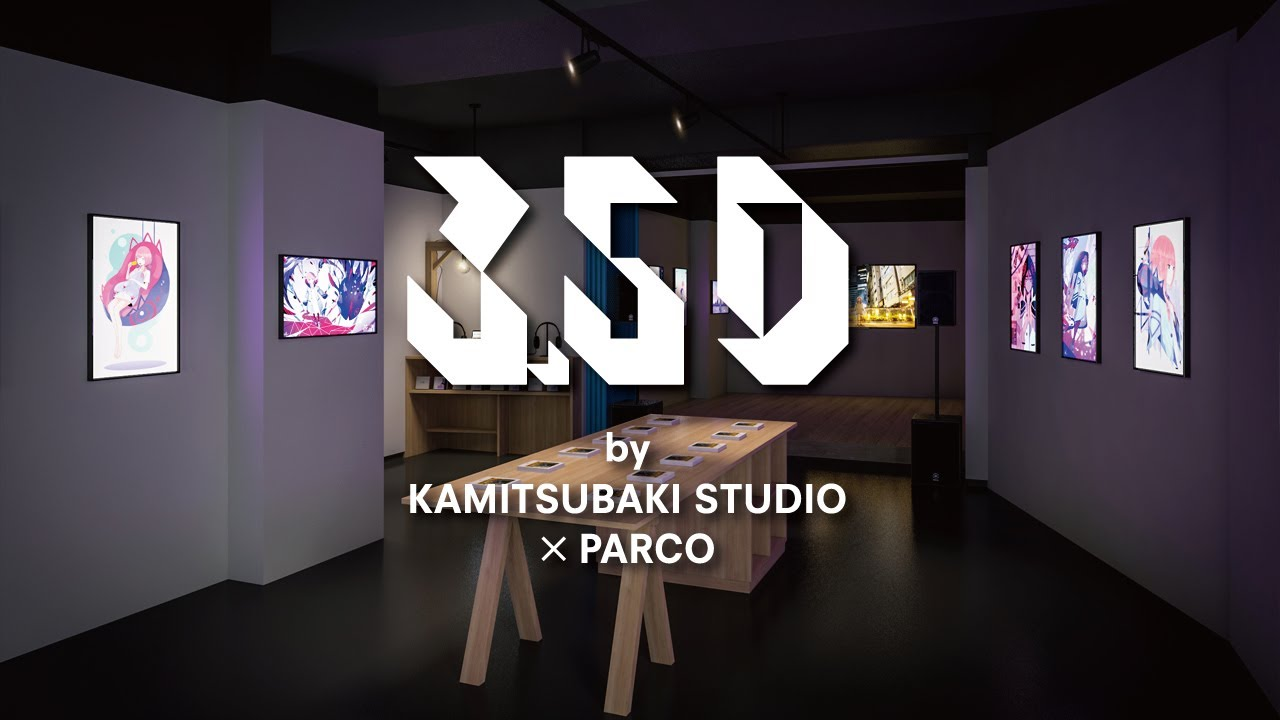 3.5D by KAMITSUBAKI STUDIO × PARCO -Look back on a year-