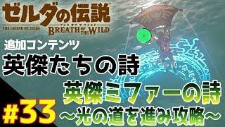 これ…めちゃくちゃ待ったんです!w こんなけぇ~!!! ☆ゼルダの伝説 ブレス オブ ザ ワイルド The Legend of Zelda: Breath of the Wild □発売日:2017年3月3...