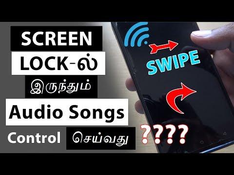 சிறந்த Music Player Controller | How to Control your Audio When your Screen is Locked