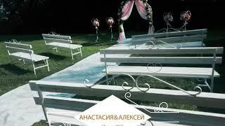 Видеоотзывы свадьбы июль 2017 Свадебный Шатер Классика.
