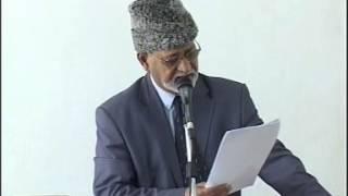 Le Ramadan : la voie qui mène à Dieu - sermon du 10-08-2012