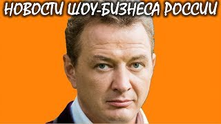 Башаров рассказал об избиении супруги впервые за много лет. Новости шоу-бизнеса России.
