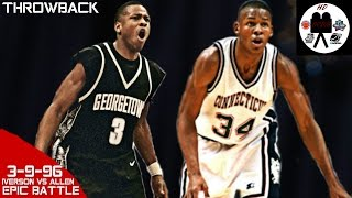 Allen Iverson vs Ray Allen Big East Final Full Highlights (3-9-96) EPIC BATTLE, MUST SEE!