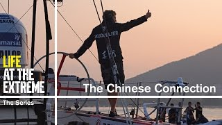 Life at the Extreme - Ep. 19 -