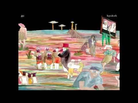 Hyukoh (혁오) - Our Place