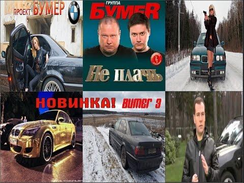 демотиваторы про бумер русской росписи, как