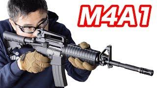 M4A1 次世代電動ガン 東京マルイ マック堺 エアガンレビュー