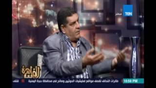 أشرف أبو الهول :من عطل لم الشمل الفلسطيني علي مر سنوات هي قطر وهي الي بتمول حماس كل ما يتزنقه