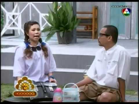 ตุ๊กกี้ สอนภาษาอังกฤษ